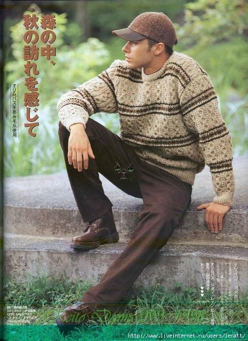 Keito Dama 099_1998 064 (508x700, 346Kb)