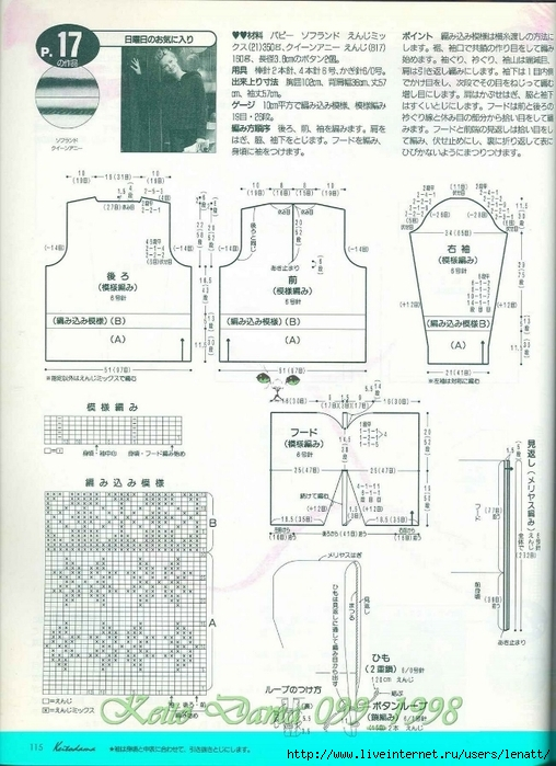 Keito Dama 099_1998 072 (508x700, 272Kb)