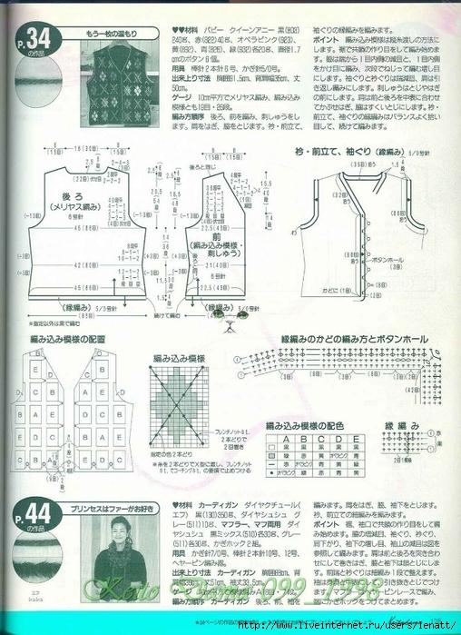 Keito Dama 099_1998 085 (508x700, 303Kb)