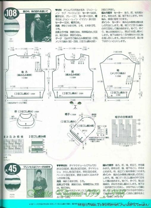 Keito Dama 099_1998 087 (508x700, 286Kb)