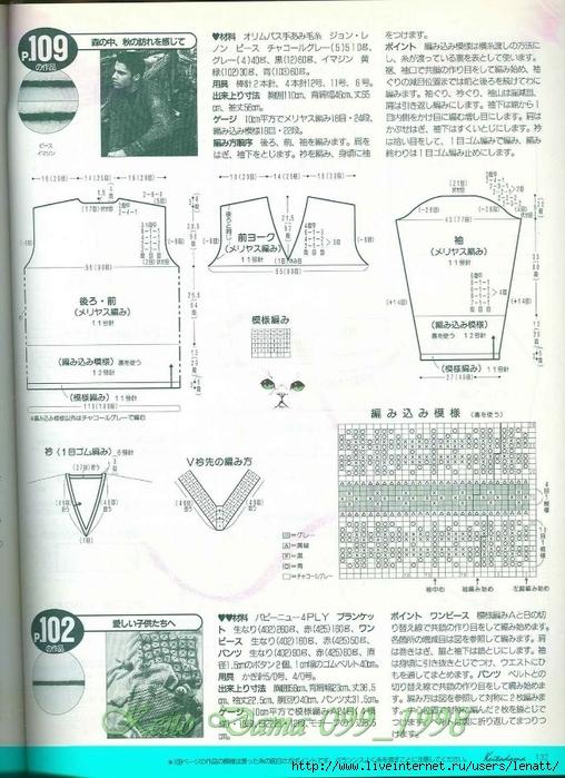 Keito Dama 099_1998 089 (508x700, 290Kb)