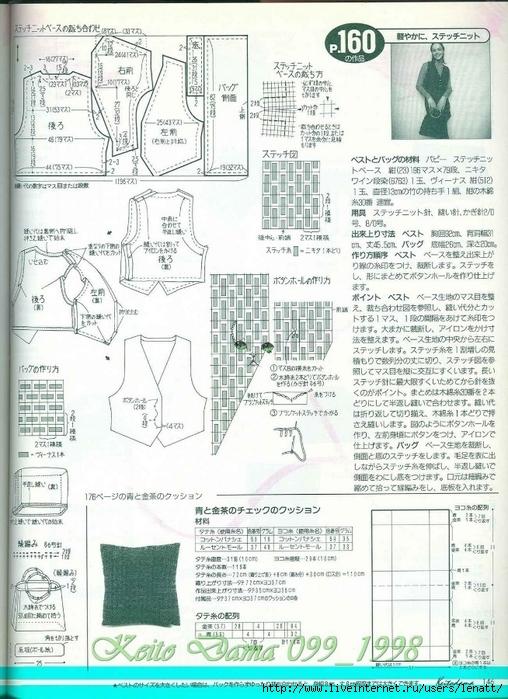 Keito Dama 099_1998 103 (508x700, 310Kb)
