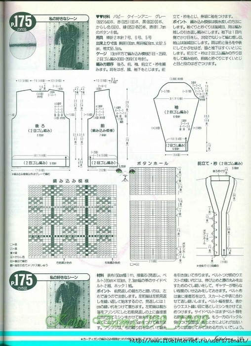 Keito Dama 099_1998 105 (508x700, 308Kb)