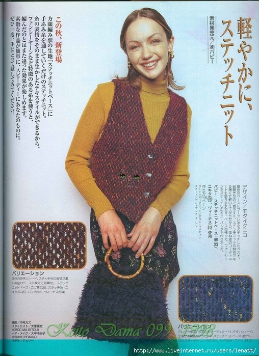 Keito Dama 099_1998 112 (508x700, 322Kb)