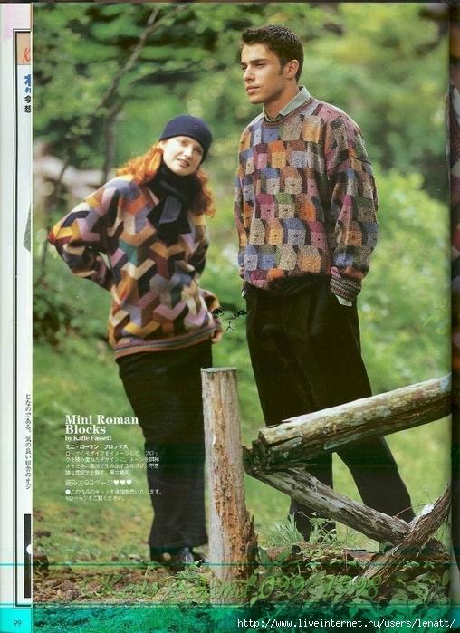 Keito Dama 099_1998 122 (508x700, 332Kb)
