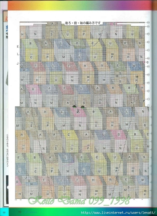 Keito Dama 099_1998 126 (508x700, 359Kb)