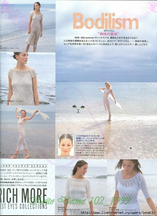 Keito Dama 102_1999 001 (508x700, 312Kb)