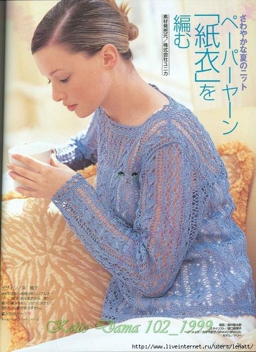 Keito Dama 102_1999 028 (508x700, 348Kb)