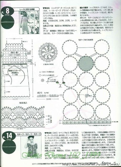 Keito Dama 102_1999 042 (508x700, 310Kb)