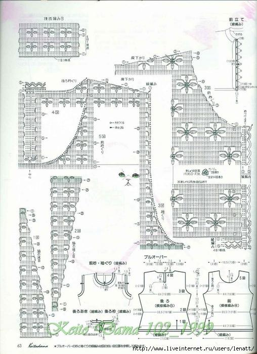 Keito Dama 102_1999 045 (508x700, 287Kb)