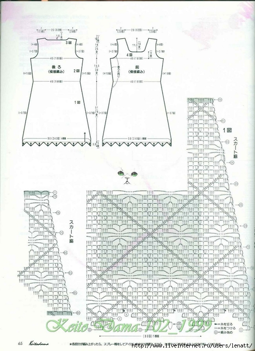 Keito Dama 102_1999 047 (508x700, 260Kb)