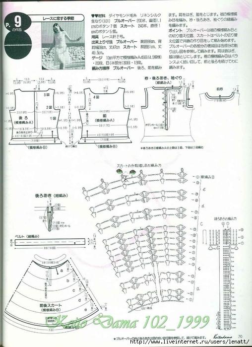 Keito Dama 102_1999 052 (508x700, 270Kb)