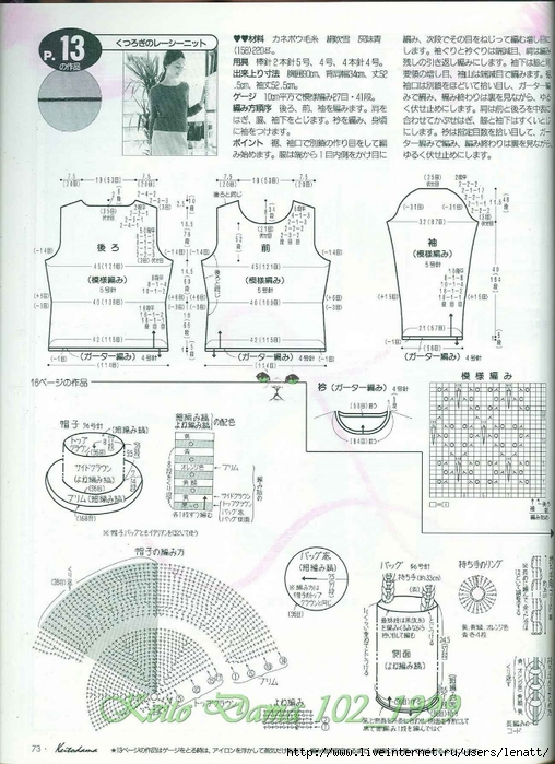 Keito Dama 102_1999 055 (508x700, 288Kb)
