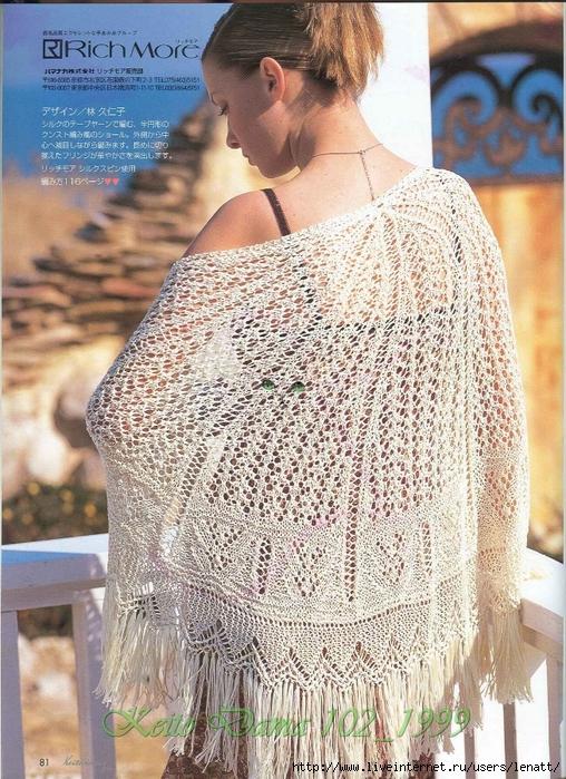 Keito Dama 102_1999 062 (508x700, 397Kb)