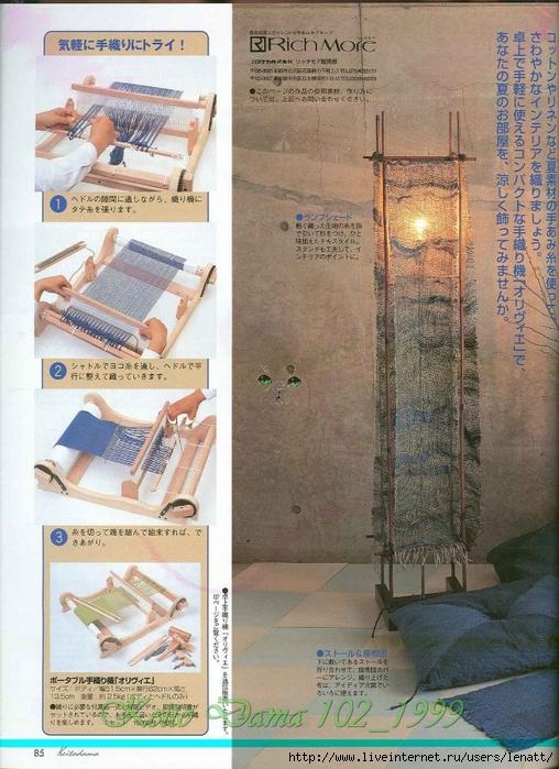 Keito Dama 102_1999 066 (508x700, 325Kb)