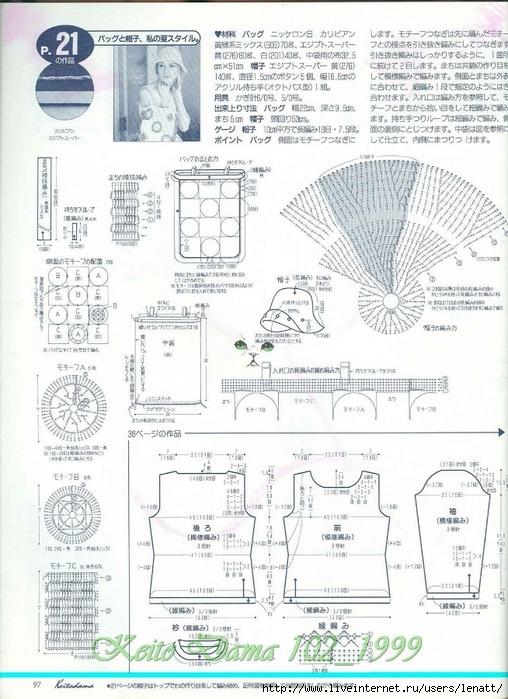 Keito Dama 102_1999 074 (508x700, 286Kb)