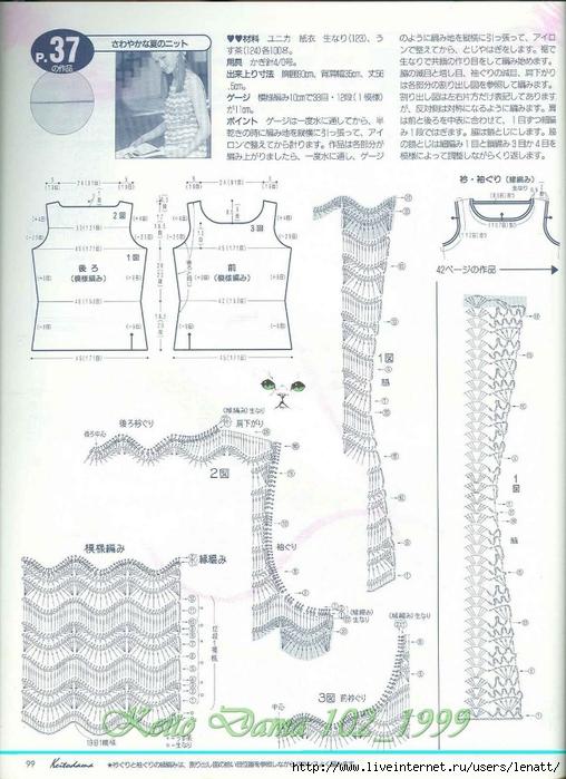 Keito Dama 102_1999 076 (508x700, 266Kb)