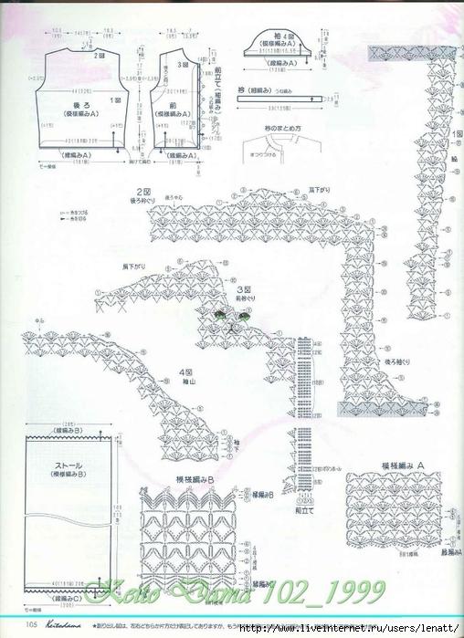 Keito Dama 102_1999 082 (508x700, 254Kb)