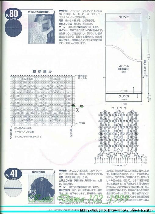 Keito Dama 102_1999 087 (508x700, 268Kb)