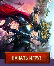 1363605516_playnow (181x220, 27Kb)