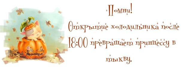 5198157_PYyOKzeihuE (604x238, 25Kb)