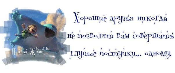 5198157_VpHXA7CABi0 (604x254, 28Kb)