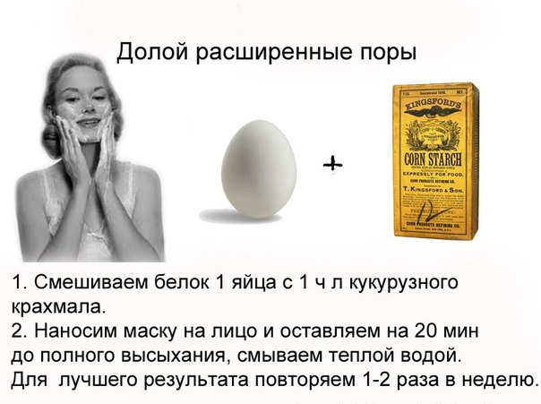 Маски и кремы  для лица 98665855_3518263_k5
