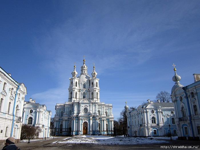 Санкт-Петербург, Смольный Дворец, 1 (700x525, 250Kb)