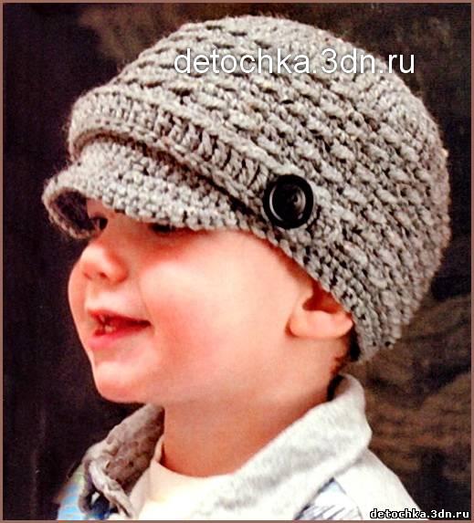 Модная, вязаная крючком, кепка для мальчика.  Baм потребуется: 100 г пряжи серого цвета (50% шерсть, 50% полиакрил.