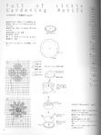 Превью 66 (521x700, 161Kb)