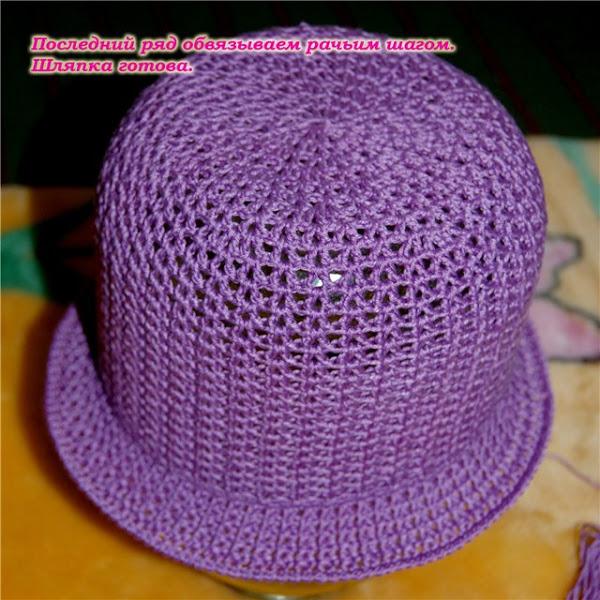 шляпка-клумба описание (14) (600x600, 127Kb)