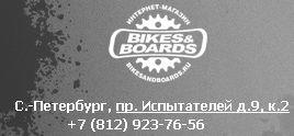 велосипеды /2719143_22 (268x124, 8Kb)