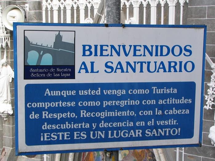 Кафедральный собор Лас-Лахас в Колумбии 42741
