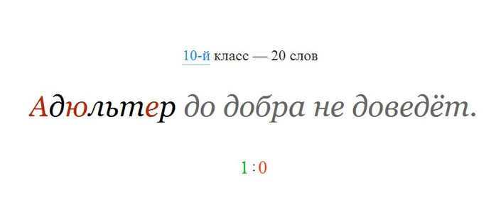 3576489_Bezimyannii (700x282, 21Kb)