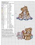 Превью медведи (6) (540x700, 344Kb)