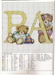 Превью медведи (7) (514x700, 343Kb)