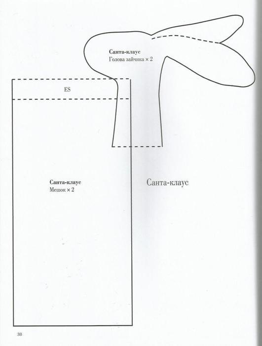 Scan39 (531x700, 19Kb)