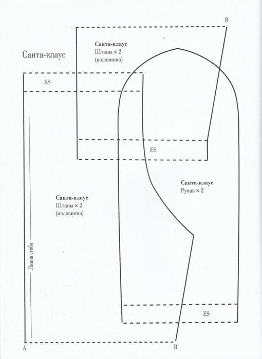 Scan41 (510x700, 24Kb)