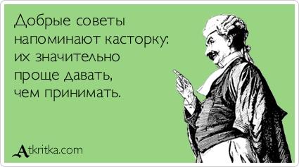 3089600_atkritka_1359152592_175 (425x237, 68Kb)