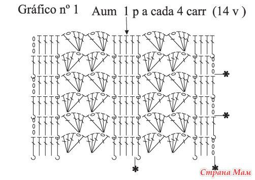 7680538_65836-700x700 (502x353, 50Kb)