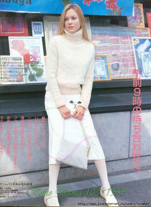 Keito Dama 103_1999 010 (508x700, 316Kb)