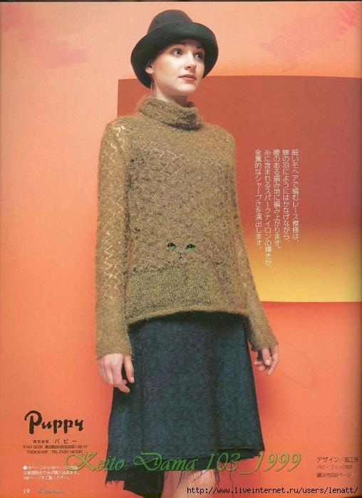 Keito Dama 103_1999 017 (508x700, 264Kb)