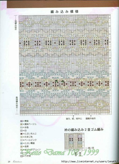 Keito Dama 103_1999 030 (508x700, 331Kb)