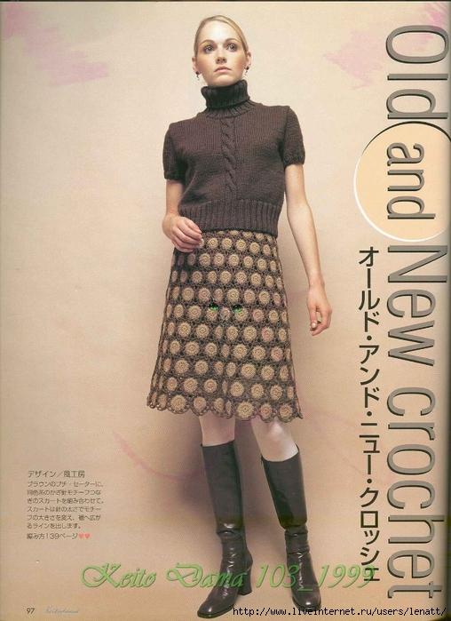 Вязание спицами юбки по косой