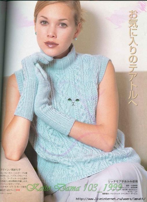 Keito Dama 103_1999 075 (508x700, 307Kb)