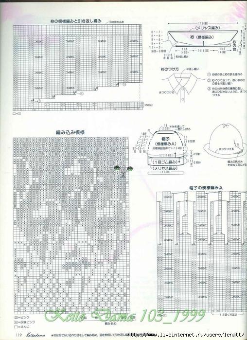Keito Dama 103_1999 091 (508x700, 299Kb)