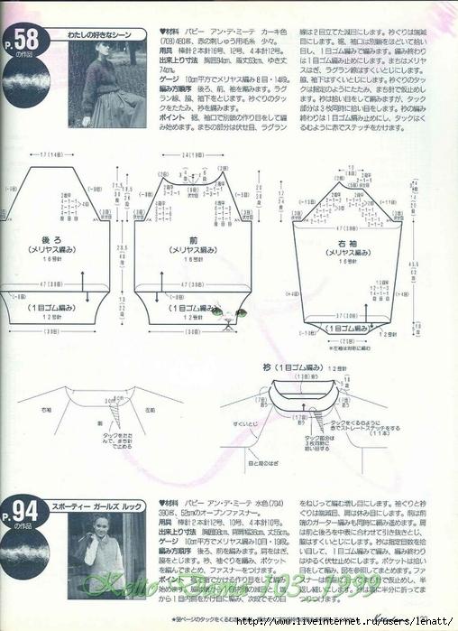 Keito Dama 103_1999 092 (508x700, 257Kb)