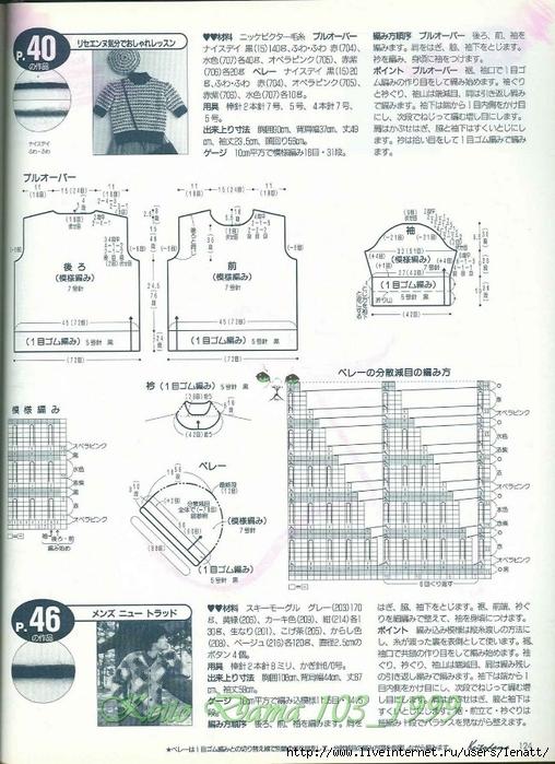 Keito Dama 103_1999 096 (508x700, 289Kb)