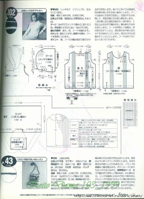 Keito Dama 103_1999 098 (508x700, 280Kb)