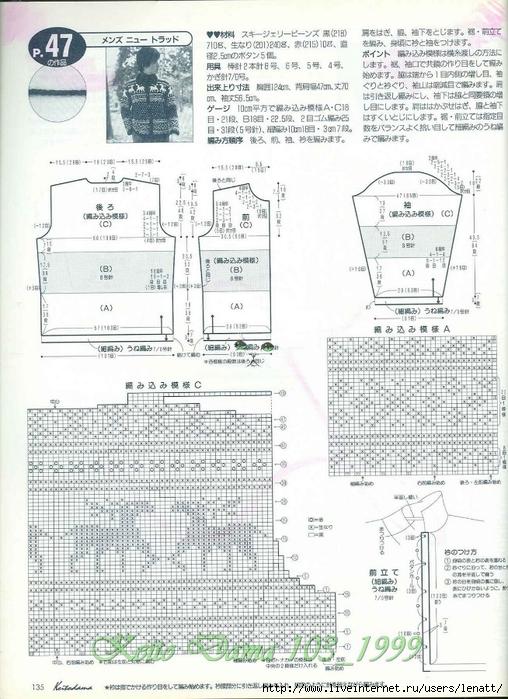 Keito Dama 103_1999 107 (508x700, 296Kb)